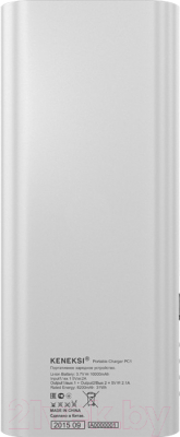 Портативное зарядное устройство Keneksi Power Bank 10000 (серебристый)