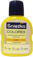 Колеровочный пигмент Sniezka Colorex 11 (100мл, лимонный) -