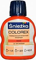 Колеровочный пигмент Sniezka Colorex 20 (100мл, персиковый) -