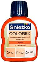 Колеровочный пигмент Sniezka Colorex 21 (100мл, оранжевый) -