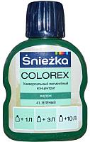 Колеровочный пигмент Sniezka Colorex 41 (100мл, зеленый) -