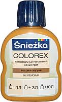 Колеровочный пигмент Sniezka Colorex 60 (100мл, кремовый) -