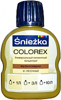 Колеровочный пигмент Sniezka Colorex 61 (100мл, песочный) -