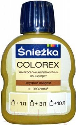 Колеровочный пигмент Sniezka Colorex 61 (100мл, песочный)
