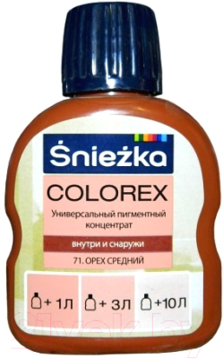 Колеровочный пигмент Sniezka Colorex 71 (100мл, орех средний)