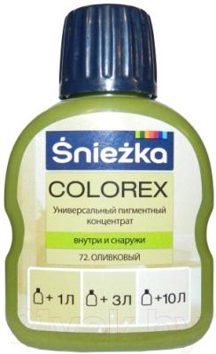 Колеровочный пигмент Sniezka Colorex 72 (100мл, оливковый)