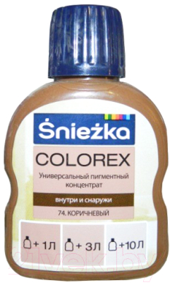 Колеровочный пигмент Sniezka Colorex 74 (100мл, коричневый)