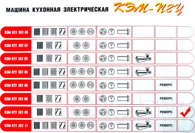 Мясорубка электрическая БЕЛВАР КЭМ-П2У-302-09 (черный)