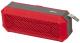 Портативная колонка Ritmix SP-260B (красный) -