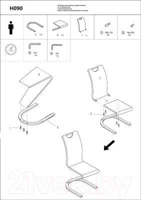 Стул Signal H-090 (кремовый/хром) - Инструкция по сборке