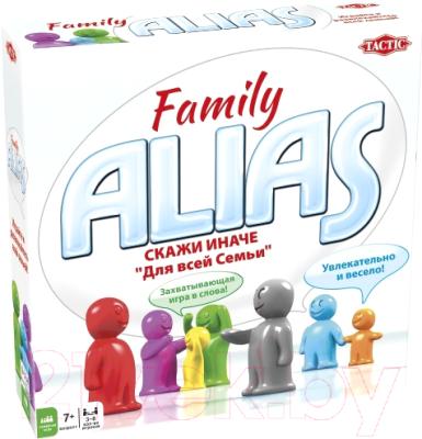 Настольная игра Tactic Family Alias 2 / Скажи иначе. Для всей семьи 2 (53367)