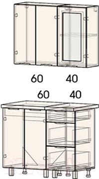 Готовая кухня Интерлиния Арт Мила 10 (арт шафран)