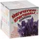 Набор для выращивания кристаллов Висма Юный химик. Магические кристаллы (501) -