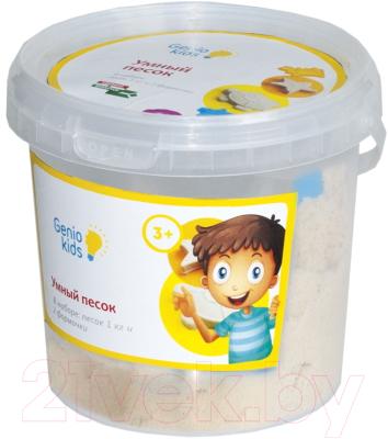Кинетический песок Genio Kids Умный песок. Фиолетовый SSR202 (2кг)