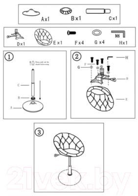 Кресло мягкое Signal C881 (черный)