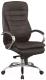Кресло офисное Signal Q-154 (коричневый) -