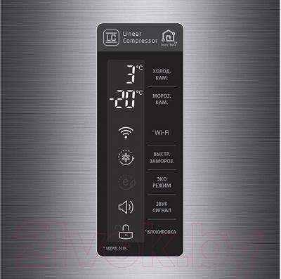 Холодильник с морозильником LG GA-B429SMQZ