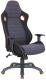 Кресло геймерское Halmar Ranger (серый) -