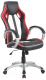 Кресло геймерское Halmar Roadster (черный/белый/красный) -