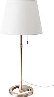 Прикроватная лампа Ikea Нифорс 703.606.02 -