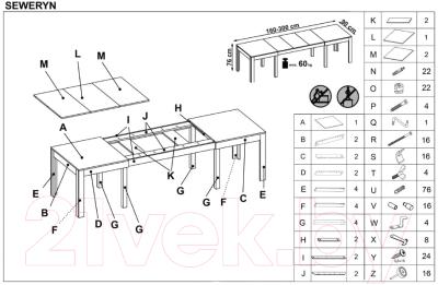 Обеденный стол Halmar Seweryn (дуб сонома)