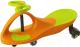 Бибикар Bradex DE 0058 (салатовый/оранжевый) -