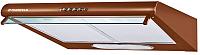 Вытяжка плоская Maunfeld MP 350-1 (C) (коричневый) -