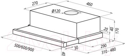Вытяжка телескопическая Maunfeld VS Light (C) Ln 50 (белый) - cхема встраивания