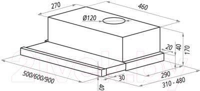 Вытяжка телескопическая Maunfeld VS Light Glass (C) Ln 50 (белый/белое стекло) - cхема встраивания