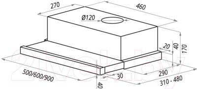 Вытяжка телескопическая Maunfeld VS Light Glass (C) Ln 50 (черный/черное стекло) - cхема встраивания