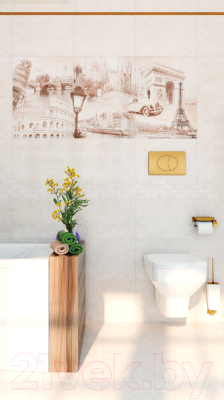 Декоративная плитка Cersanit Alama City 2 (450x600, бежевый)