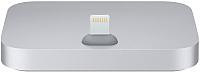 Док-станция для смартфона Apple iPhone Lightning Dock ML8H2 (серый космос) -