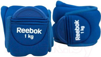 Комплект утяжелителей Reebok RAEL-11071BL (1кг, синий)
