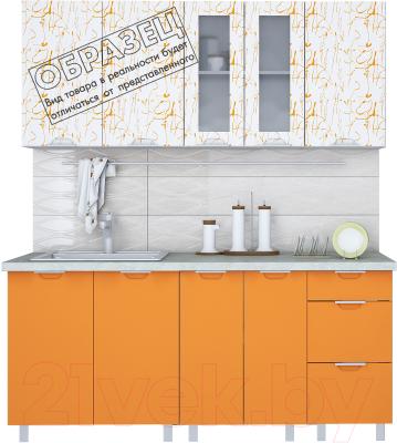 Готовая кухня Интерлиния Арт Мила 12x20 (арт шафран) - образец цветового решения