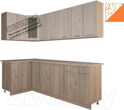 Готовая кухня Интерлиния Арт Мила 12x23 (арт шафран)