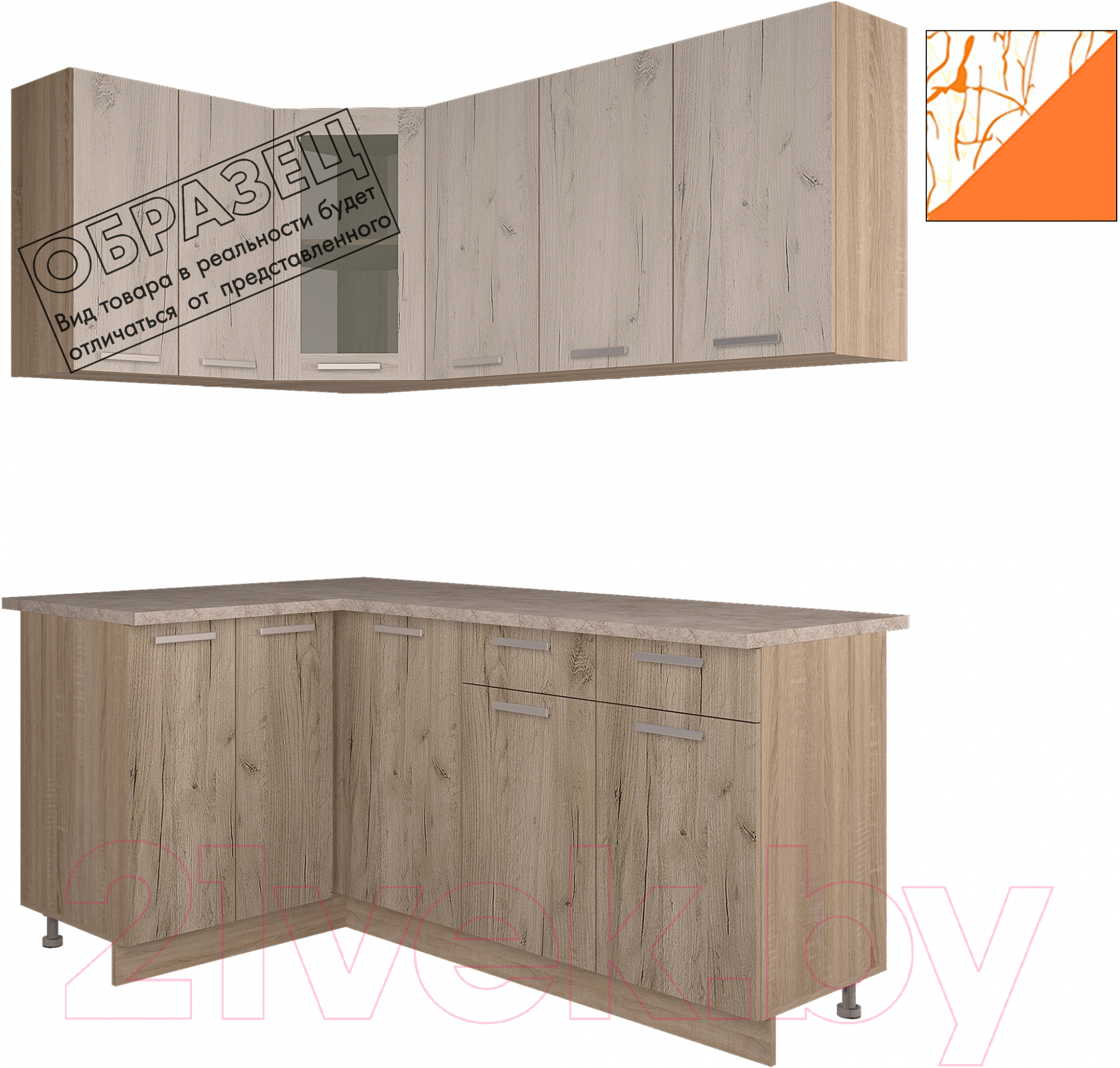 Готовая кухня Интерлиния, Арт Мила 14x18 (арт шафран), Беларусь  - купить со скидкой