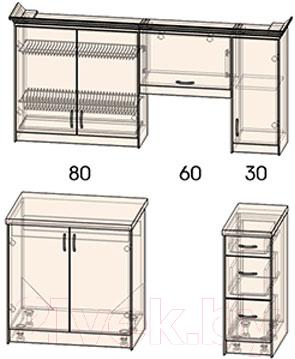 Готовая кухня Интерлиния Мила Шале 17 (ясень крем)