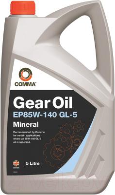 Трансмиссионное масло Comma API GL5 85W140 / HMG5L (5л)