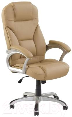 Кресло офисное Halmar Desmond (бежевый)