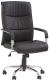 Кресло офисное Halmar Hamilton -