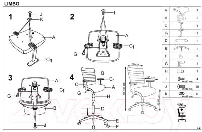 Кресло офисное Halmar Limbo (бежевый)