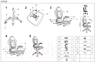 Кресло геймерское Halmar Lotus (черный/красный)