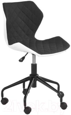 Кресло офисное Halmar Matrix (белый/черный)