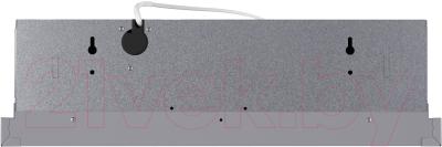 Вытяжка телескопическая Maunfeld VSH 60 Gl (нержавеющая сталь)
