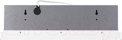 Вытяжка телескопическая Maunfeld VSH 50 Gl (белый)