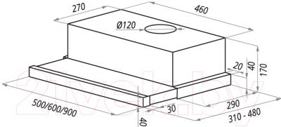 Вытяжка телескопическая Maunfeld VS Light (C) 50 (бежевый) - cхема встраивания