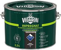 Защитно-декоративный состав Vidaron Impregnant V11 Бразильское черное дерево (2.5л) -