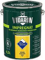 Защитно-декоративный состав Vidaron Impregnant V02 Золотистая сосна (4.5л) -