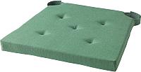 Подушка на стул Ikea Юстина 403.557.44 -