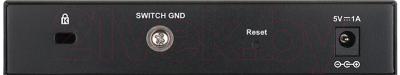 Коммутатор D-Link DGS-1100-08/B1A